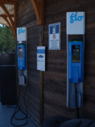 Aqam Trading Bar_gas station and convenience store_KtunaxaReady_24